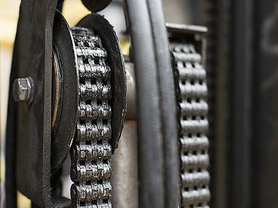Lubrifiants pour chaînes tanger funcom